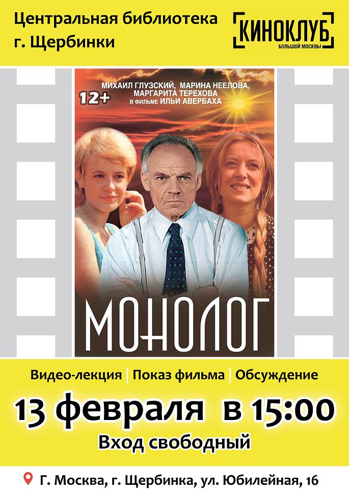 af-kino1302