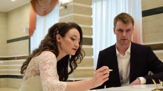 В Москве молодожены смогут зарегистрировать брак в День России. Фото: архив