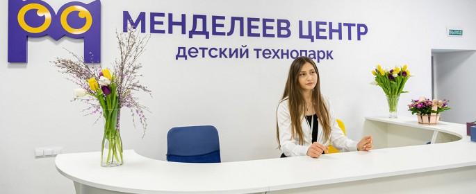 Сегодня сеть детских технопарков Москвы насчитывает уже 18 площадок. Фото: сайт мэра Москвы