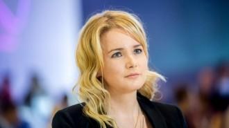 На фото: заместитель мэра Москвы в Правительстве Москвы Наталья Сергунина