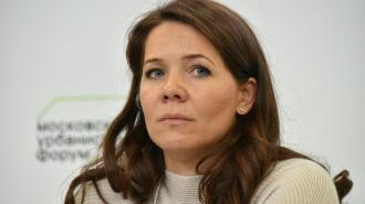 На фото Заместитель Мэра Москвы в Правительстве Москвы по вопросам социального развития Анастасия Ракова