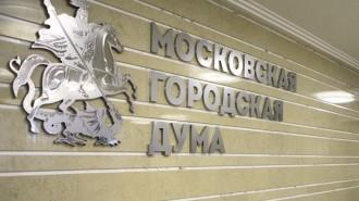 Депутат Мосгордумы отметил влияние онлайн-обсуждений по реновации на рост аудитории. Фото: сайт мэра Москвы