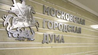 Депутат МГД отметил необходимость поддержки реального производства в период пандемии. Фото: сайт мэра Москвы
