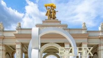 ВДНХ представит онлайн-программу ко Дню славянской письменности и культуры. Фото: сайт мэра Москвы