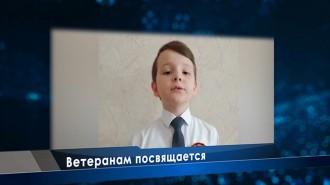 posvyasxhaetdsya