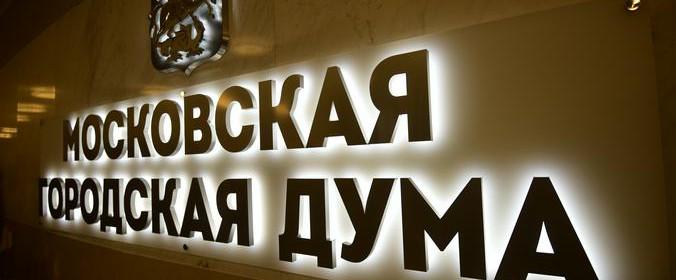 Депутат Мосгордумы: Возобновление работы промышленности Москвы - начало ослабления режима самоизоляции. Фото: архив