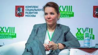 На фото Анастасия Ракова, заместитель мэра Москвы по вопросам социального развития.