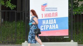 Регистрация наблюдателей за голосованием в Москве продлена до 24 июня. Фото: архив