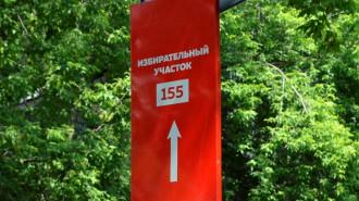 Голосование по поправкам в Конституцию России проходит с соблюдением рекомендаций Роспотребнадзора. Фото: архив