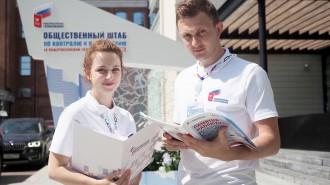 Независимые наблюдатели отмечают прозрачность голосования в Москве. Фото: архив
