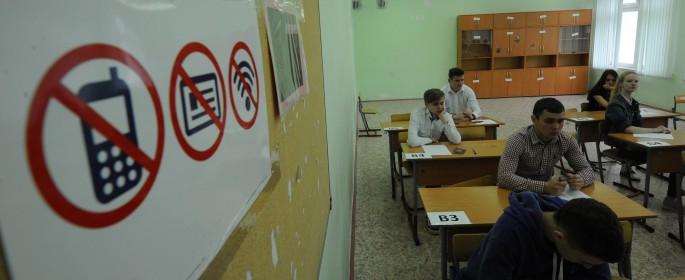 На ЕГЭ в Москве зарегистрировались 80 тыс выпускников. Фото: архив