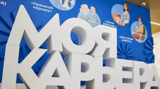 Работа во время пандемии: жителям рассказали о тенденциях на рынке труда. Фото: сайт мэра Москвы