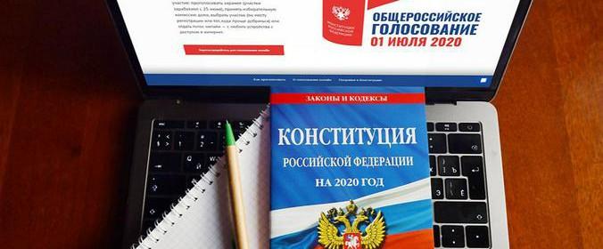 Депутаты МГД приняли закон о дистанционном электронном голосовании. Фото: сайт мэра Москвы