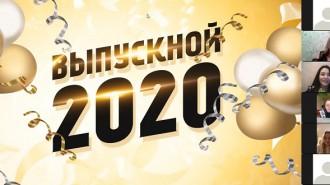 vypusknoy2020online (1)