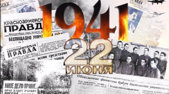 y2mate.com - Нет горше дня в истории России..._o-b2c3jrRwU_1080p.mp4.00_00_08_16.Still001