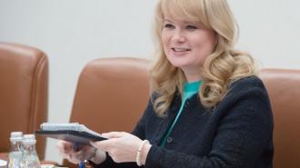 На фото Наталья Сергунина, заместитель мэра Москвы