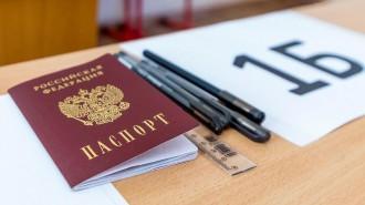 Столичные выпускники сдали первые ЕГЭ. Фото: сайт мэра Москвы