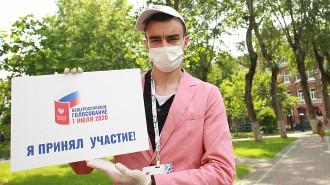 Серьезных нарушений не зафиксировал во время всеобщего голосования в Москве. Фото: архив