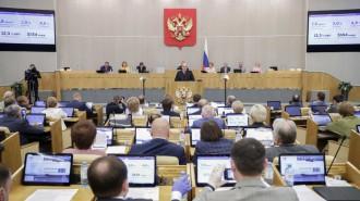 Депутат МГД отметил преимущества столичного банка высокотехнологичных решений. Фото: архив