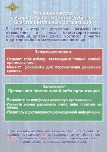 moshenn_site