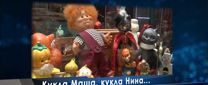 vystavka_kukl