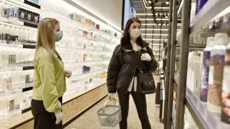 Магазин «Л'Этуаль» в ЗАО оштрафуют за нарушение антиковидных мер. Фото: архив