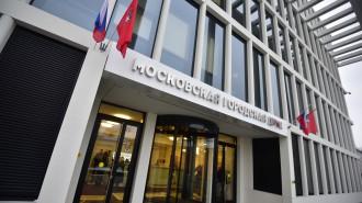 Депутат МГД Головченко: В Москве открыт прием заявок на участие в новой программе поддержки бизнеса. Фото: архив
