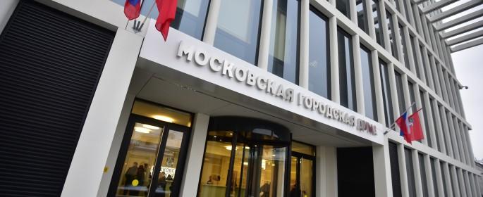 Депутат МГД Елена Николаева: Москва должна максимально решить проблему обманутых дольщиков за три года. Фото: архив