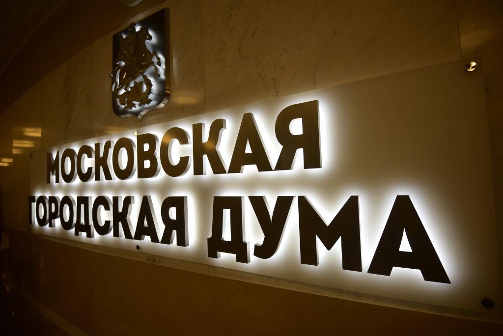 Депутат МГД Козлов: Вопрос дефицита мест во дворах может решить перпендикулярная парковка малолитражек . Фото: архив