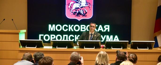 Комиссия Мосгордумы по делам общественных объединений и религиозных организаций поддержала проект бюджета. Фото: архив