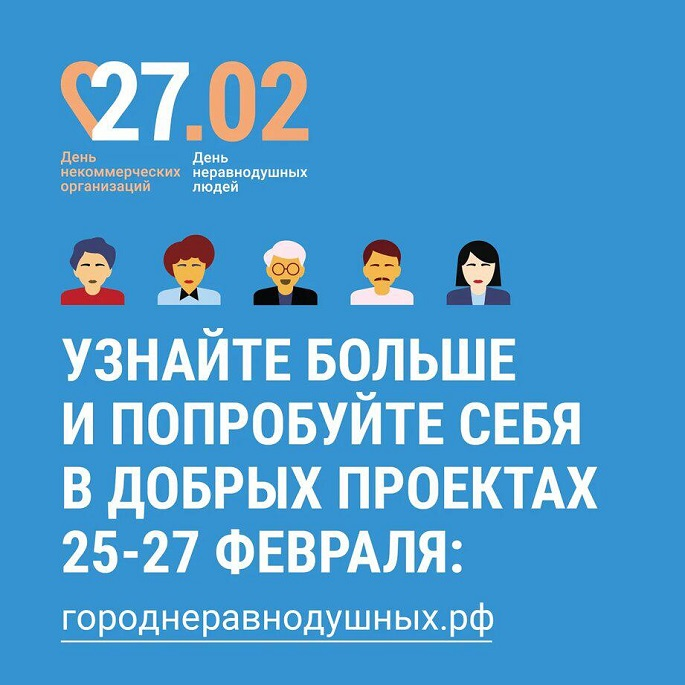 2702 (2)