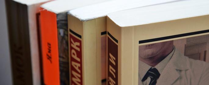 Москвичам предлагают послушать лучшие стихи и рассказы великой Барто. Фото: архив