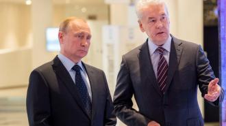 На фото президент России Владимир Путин и мэр Москвы Сергей Собянин