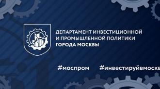 mosprom2