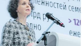 На фото руководитель Департамента финансов столицы Елена Зяббарова