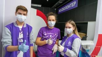 Система поддержки добровольчества объединила более 3,5 тысячи некоммерческих организаций. Фото: архив