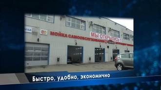 moyka