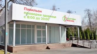 Пройти вакцинацию и ревакцинацию можно в павильонах «Здоровая Москва». Фото: архив
