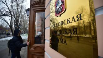 Кандидаты в депутаты МГД встретились с членами Общественного штаба по наблюдению за выборами