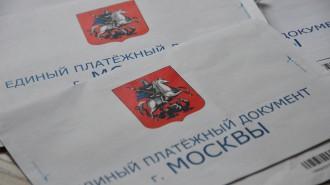 Более 93 миллионов раз жители Москвы получили единый платежный документ онлайн. Фото: архив