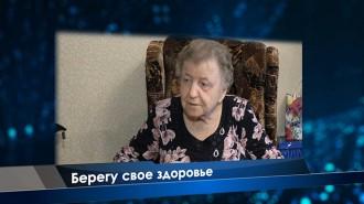belskaya