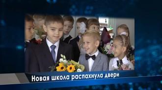 novaya_shkola